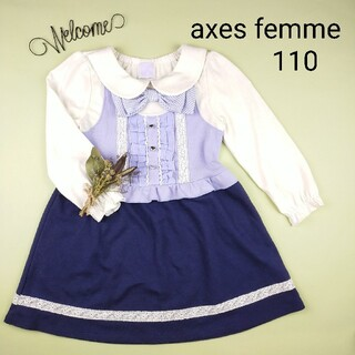 アクシーズファム(axes femme)のアクシーズファム 長袖 ドッキング フリル リボン ワンピース 110(ワンピース)