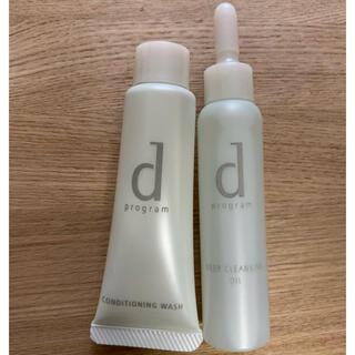 d program - dプログラム 洗顔料 クレンジング サンプル品