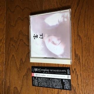 富江 replay  オリジナル・サウンドトラック(映画音楽)