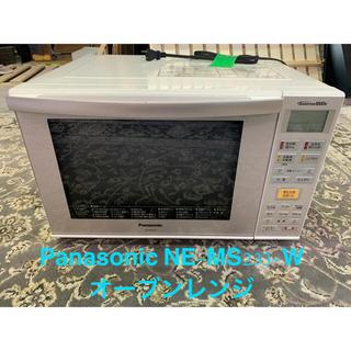 Panasonic - Panasonic オーブンレンジ