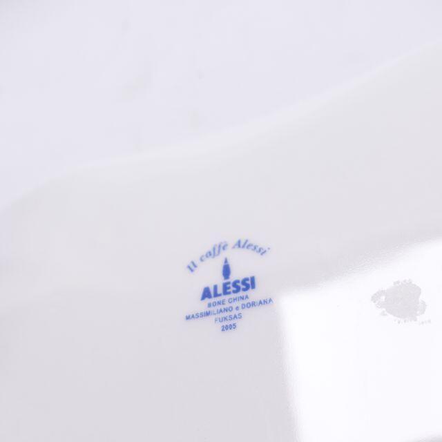ALESSI(アレッシィ)のALESSI 小皿 インテリア/住まい/日用品のキッチン/食器(食器)の商品写真