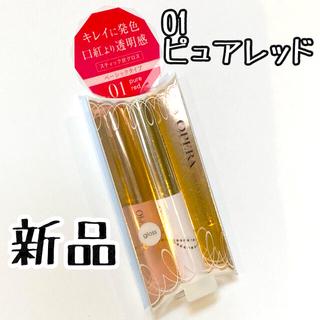 新品◆オペラ◇シアーリップカラー 01 purered