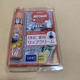 ディーエイチシー(DHC)のDHC 薬用リップクリーム ムーミン リトルミィ ニョロニョロ 1.5g(リップケア/リップクリーム)