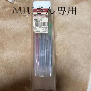 ムジルシリョウヒン(MUJI (無印良品))の無印良品 中性ゲルインキボールペン9本セット(ペン/マーカー)