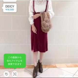 デイシー(deicy)のデイシーシー DEICY 2wayベロアレディースカート 秋冬 スカート(ひざ丈スカート)