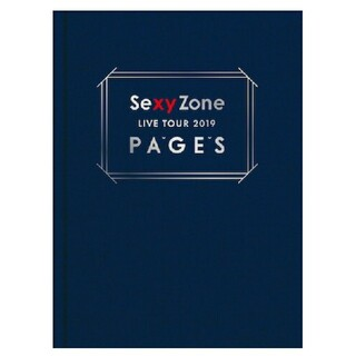 Sexy Zone - Sexy Zone LIVE TOUR 2019 PAGES(初回限定盤DVD)
