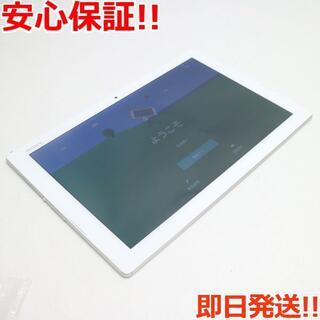 ソニー(SONY)の美品 SO-05G ホワイト  SIMロック解除済み(タブレット)