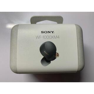 ソニー(SONY)の【bon様専用】SONY WF-1000XM4  ワイヤレスイヤホン(ヘッドフォン/イヤフォン)
