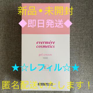 エバメール(evermere)のエバメール ゲル クリーム 1000g(オールインワン化粧品)
