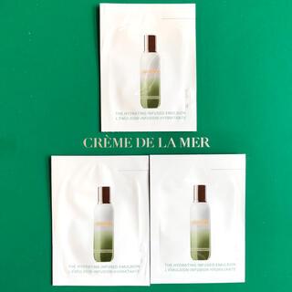 ドゥラメール(DE LA MER)のドゥ・ラ・メール ザ・ハイドレイティング インフュージング エマルジョン(乳液/ミルク)