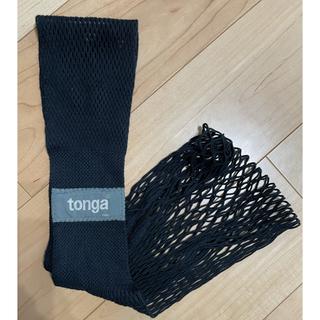 トンガ(tonga)のトンガ スリング(スリング)