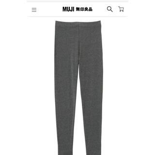 ムジルシリョウヒン(MUJI (無印良品))の無印良品 綿であったか十分丈レギンス(レギンス/スパッツ)