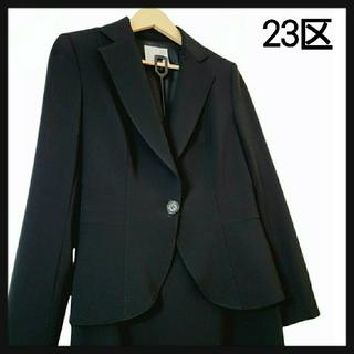 ニジュウサンク(23区)の【超美品】23区 セットアップ スカート スーツ ブラック フォーマル (スーツ)