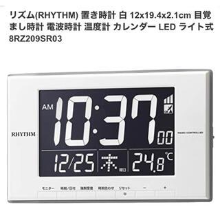 リズム(RHYTHM) 置き時計 白 12x19.4x2.1cm 目覚まし時計(置時計)