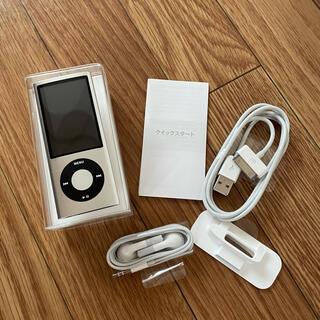 Apple - IPod nano 第5世代8G シルバー