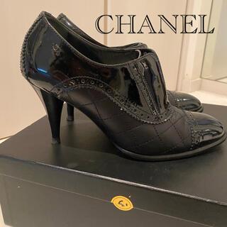 シャネル(CHANEL)のCHANEL シャネル マトラッセブーティ ブーツ 37(ブーティ)