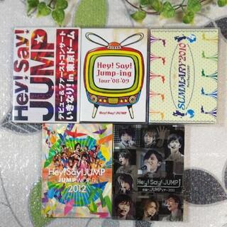Hey! Say! JUMP - Hey!Say!JUMP/歴代 コンサート・ツアー/DVD/5枚まとめ売り