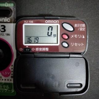 オムロン(OMRON)の時計付歩数計(ウォーキング)