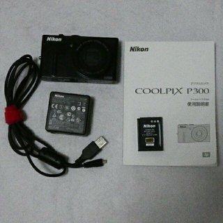 OLYMPUS - ニコン クールピクスP300動作品