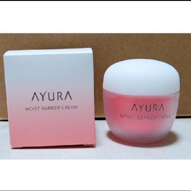AYURA(アユーラ)のアユーラ モイストバリアクリーム AYURA 新品未開封 コスメ/美容のスキンケア/基礎化粧品(フェイスクリーム)の商品写真