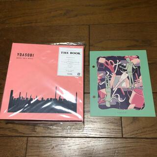 ソニー(SONY)のYOASOBI ヨアソビ THE BOOK CD HMV 予約特典 インデックス(ポップス/ロック(邦楽))
