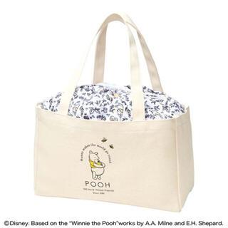 宝島社 - [即購入⭕️] くまのプーさんデザイン 巾着カバー付き 収納バッグ