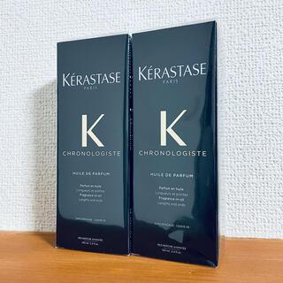 ケラスターゼ(KERASTASE)の新品 ケラスターゼ CHユイル クロノロジスト 100ml×2セット(トリートメント)
