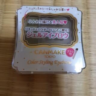 キャンメイク(CANMAKE)のCANMAKE アイブロウ(パウダーアイブロウ)