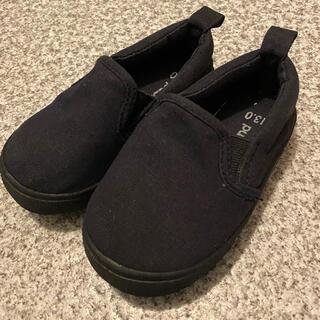 アンパサンド(ampersand)のスリッポン ベビー靴(スリッポン)
