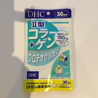 ディーエイチシー(DHC)のDHC 2型コラーゲン+プロテオグリカン  30日分  (コラーゲン)