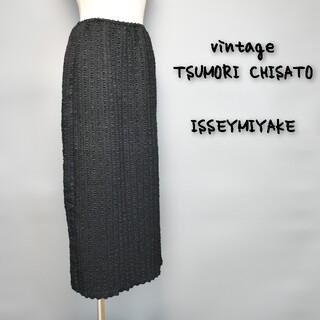 ツモリチサト(TSUMORI CHISATO)の90s TSUMORI CHISATO イッセイミヤケ プリーツスカート(ロングスカート)