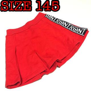 ロニィ(RONI)のKK23 RONI プリーツスカート(スカート)