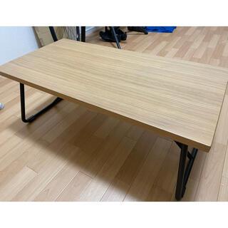 ムジルシリョウヒン(MUJI (無印良品))の無印良品 ローテーブル 90×45 (ローテーブル)