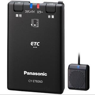 パナソニック(Panasonic)のPanasonic アンテナ分離型ETC車載器 CY-ET926D(その他)