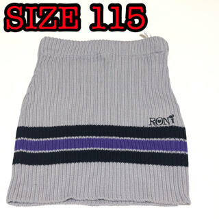ロニィ(RONI)のKK23 RONI ニットスカート SIZE 115(スカート)