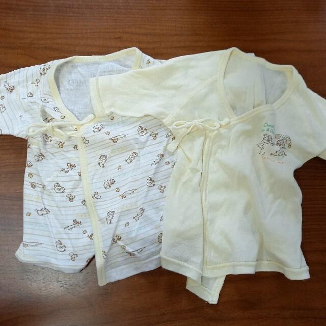 チップ&デール(チップアンドデール)のチップとデール肌着セット(スタイ付き) キッズ/ベビー/マタニティのベビー服(~85cm)(肌着/下着)の商品写真