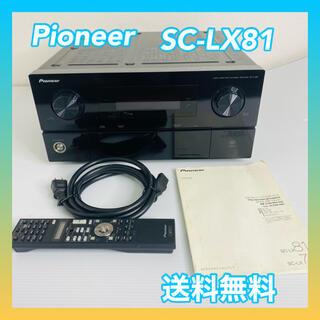 パイオニア(Pioneer)のパイオニア PIONEER SC-LX81 AVマルチチャンネルアンプ(アンプ)