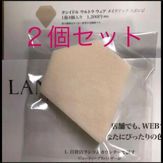ランコム(LANCOME)のランコム タンイドル ウルトラウェア メイクアップスポンジ(パフ・スポンジ)