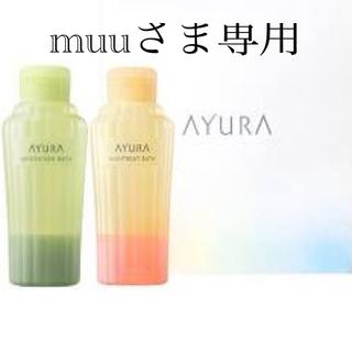 AYURA - アユーラ_ メディテーションバスt
