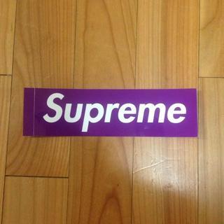 シュプリーム(Supreme)の正規品 ! SUPREME ステッカー 1枚 セット 送料無料(その他)