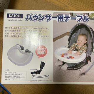 KATOJI - 新品未開封バウンサーテーブル