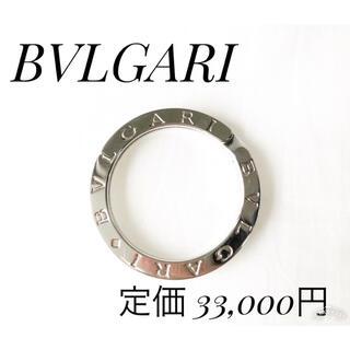ブルガリ(BVLGARI)のBVLGARI ブルガリ キーリング キーホルダー シルバー 箱付き(キーホルダー)