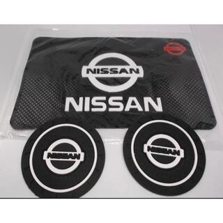 ニッサン(日産)のダッシュボード滑り止めマット コースター2枚セット 日産(車内アクセサリ)