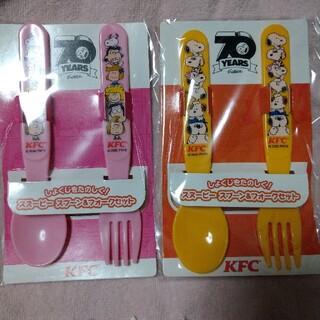 スヌーピー(SNOOPY)のスヌーピー スプーンアンドフォークセット ピンク、オレンジ2色セット(カトラリー/箸)