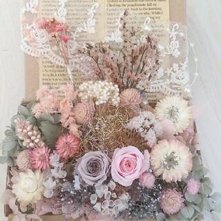 花材19 貝細工 ヘリクリサム  ドライフラワー ローズ プリザーブドフラワー (プリザーブドフラワー)