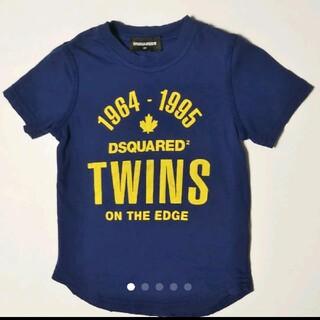 ディースクエアード(DSQUARED2)のDsquared2 Tシャツ 4y(Tシャツ/カットソー)