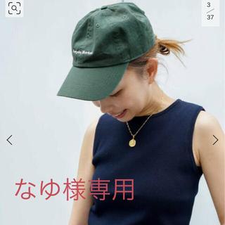 ドゥーズィエムクラス(DEUXIEME CLASSE)のDeuxieme Classe  SKIN CAP(キャップ)