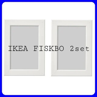 イケア(IKEA)のIKEA FISKBO フィスクボー ホワイト 2枚セット まとめ売り(フォトフレーム)