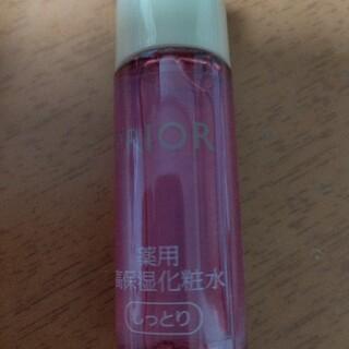 プリオール(PRIOR)のプリオール化粧水 18ml  しっとり (化粧水/ローション)