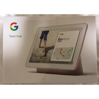 グーグル(Google)の新品未開封 Google Nest Hub GA00515-JP 送料込(その他)